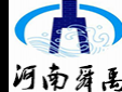 河南舜禹水利建筑工程有限公司